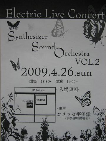 20090412