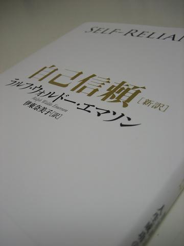 20090518_3